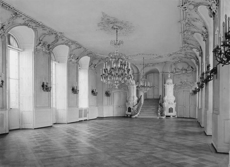 Reiseziel Gartensaal Schloß Karlsruhe